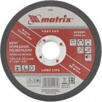 Круг отрезной по металлу, 125 х 1 х 22 мм Matrix 74333