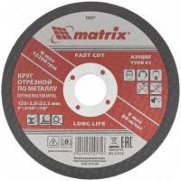 Круг отрезной по металлу, 125 х 2 х 22 мм Matrix 74337