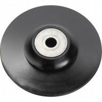 Насадка для УШМ резиновая, 180 мм Matrix 76228