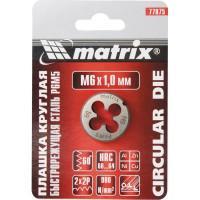 Плашка М12 х 1,75 мм, Р6М5 Matrix