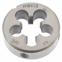 Плашка М18 х 1,5 мм Сибртех