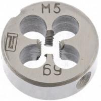 Плашка М5 х 0,5 мм Сибртех