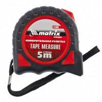 Измерительная рулетка Strong 31080 Matrix 5м полотно 19мм полимерное покрытие, обрезиненный корпус.