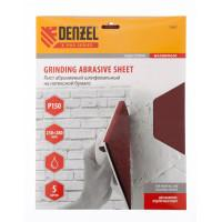 Шлифлист на бумажной основе, P 150, 230 х 280 мм, 5 шт, латексный, водостойкий Denzel 75607