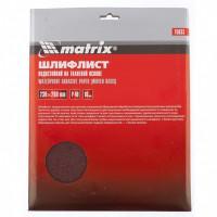 Шлифлист на тканевой основе, P 40, 230 х 280 мм, 10 шт, водостойкий Matrix 75633