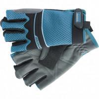 Перчатки комбинированные облегченные, открытые пальцы Aktiv, L Gross 90316