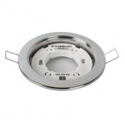 Светильник для подвесных и натяжных потолков 14056 Ultraflash GX-53-02 под лампу GX53 220В 20Вт Хром