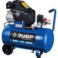 Маслянный компрессор ЗУБР Профессионал 320 л/мин 50 л КПМ-320-50