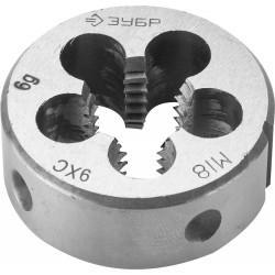 ЗУБР М18x2.0мм, плашка, сталь 9ХС, круглая ручная, 4-28022-18-2.0