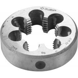 """ЗУБР G 1"""", плашка трубная, сталь 9ХС, круглая ручная, 4-28032-1"""