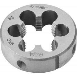 """ЗУБР G 1/2"""", плашка трубная, сталь 9ХС, круглая ручная, 4-28032-1/2"""