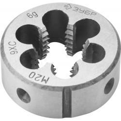 ЗУБР М20x1.5мм, плашка, сталь 9ХС, круглая ручная, 4-28022-20-1.5