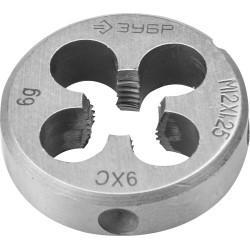 ЗУБР М12x1.25мм, плашка, сталь 9ХС, круглая ручная, 4-28022-12-1.25