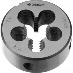 ЗУБР М16x2.0мм, плашка, сталь Р6М5, круглая машинно-ручная 4-28023-16-2.0, 4-28023-16-2.0, серия Профессионал