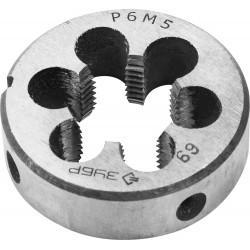 ЗУБР М18x2.5мм, плашка, стальР6М5, круглая машинно-ручная 4-28023-18-2.5, 4-28023-18-2.5