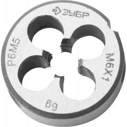 ЗУБР М6x1.0мм, плашка, сталь Р6М5, круглая машинно-ручная 4-28023-06-1.0, 4-28023-06-1.0, серия Профессионал
