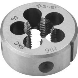 ЗУБР М16x2.0мм, плашка, сталь 9ХС, круглая ручная, 4-28022-16-2.0