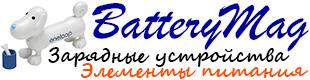 BatteryMag